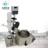 2L Lab Mini auto LCD numérique La Distillation de purification de l'évaporateur rotatif