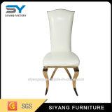 レストランの家具の金の金属の椅子の白い食事の椅子の幻影の椅子
