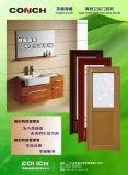 Portello della stanza da bagno di colore PVC/UPVC della conca con il vetro artistico della rana