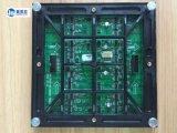 P6 SMD 영상 옥외 발광 다이오드 표시 LED Die-Casting 알루미늄 내각을 광고하는 높은 정의