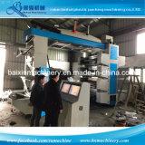 Druckmaschinen für Gebrauch auf fördernden Produkten