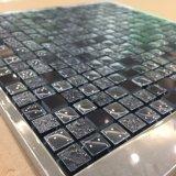 خفض 15mm الكلاسيكية زجاج الفسيفساء والمواد المختلطة (M815043)