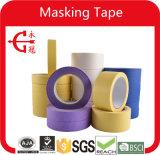 La venta del mercado tiene gusto de la cinta adhesiva de las tortas calientes - W24