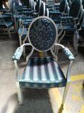 ホテルのアルミニウム上品な宴会の椅子