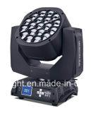 段階の洗浄19*15W RGBW 4in1 LED洗浄ズームレンズの移動ヘッド軽く大きい蜂の目