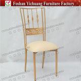 Yc-As72에 의하여 이용되는 사건 가구 금 왕 새로운 디자이너 금속 도매 결혼식 의자