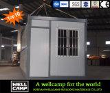 Wellcampは4分拡張可能容器の家を構築できる