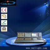 Aile de commande et aile d'affaiblisseur avec la console d'écran tactile et d'éclairage de CPU Ma2