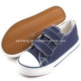 Телец повседневный Шнуровке Canvas обувь классическая обувь (SNK-231550)