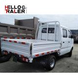 Sinotrukの高品質1.5トンの最小の貨物トラック、小さいトラック