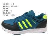 Numéro 51921 l'action colorée de sport des chaussures des hommes chausse 39-44#