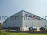 中国の低価格のプレハブの建物の鋼鉄倉庫