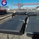 ASTM A516 Gr70 열간압연 탄소 강철 플레이트