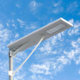 40W 50W 60W는 운동 측정기를 가진 1개의 태양 LED 가로등에서 모두를 통합했다