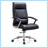 Schwarzer preiswerter lederner Büro-Stuhl-Sitzungssaal-Material-Büro-Stuhl (WH-OC022)