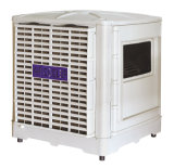 Stile centrifugo Engergy usato industriale che salva il dispositivo di raffreddamento di aria evaporativo del flusso d'aria variabile di velocità 18000