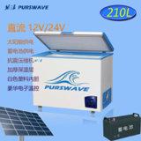 Purswave 210L DC 12V / 24V / 48V Congelador de caixa solar -25 graus de refrigerador com bateria
