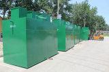 パッケージの病院およびクリニックの廃水の処理場、地下のタイプ汚水処理装置