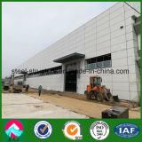 Taller de la estructura de acero de la alta calidad