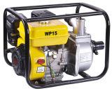 água Pump/Wp15b da gasolina de 40mm (1.5inch) /2.5HP