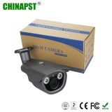 Buon iPhone di Price & CCTV Camera Surveillance (PST-IPCV201E) del IP di Android APP
