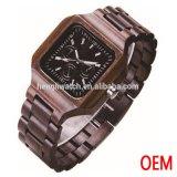 Haute qualité et peu coûteux de regarder en bois, bois de montres de mode (JA15106)