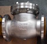 Válvula de retenção de aço inoxidável KS