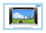 Universal Two DIN Car Display