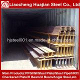 Precio de la viga de la viga/I del acero estructural H