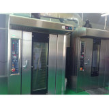 Профессиональная печь шкафа оборудования 16-Tray хлебопекарни электрическая роторная при одобренный Ce