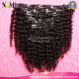 100%の毛の拡張7PCS/Set 120gクリップInsの織り方のブラジルのバージン6Aの等級のRemyの人間の毛髪堅い巻き毛クリップ