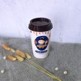 Taza de papel impresa venta caliente de Kraft de la taza de papel del café del papel del doble del café disponible de la pared