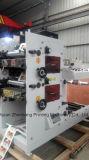 Etiqueta adesiva Flexographic de máquina de impressão (ZB-420-2C)