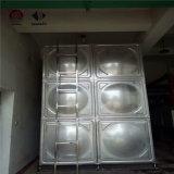 Soldadas o atornilladas Tanque de agua de acero inoxidable para la zona residencial