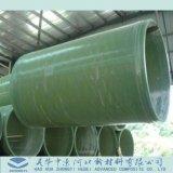 Fabbrica professionale della Cina per vetroresina FRP GRP che solleva tubo con il criccio