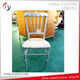 Almofada de Disco Rígido Estofados durável Hotel Restaurant cadeira (A-294)