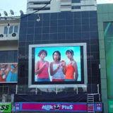 P6 P10 전시 6mm SMD 옥외 LCD 스크린을 광고하는 디지털 Comercial