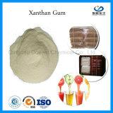 Новые технологии в ГУМ Xanthan Fg200 от китайского поставщика