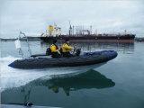 Aqualand 15feet 4.5mの堅く膨脹可能なモーターボートまたは肋骨の飛び込みのボートまたはスポーツの潜るか、またはレスキューまたはパトロール(rib450t)