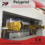 Мороженое и чашу бумагоделательной машины