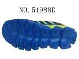 No 51988 ботинки розовых и сини 2 цветов малыша спорта