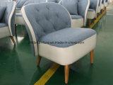 환대 /Hotel 직물 안락 의자 또는 여가 의자
