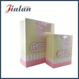 Vacances d'anniversaire de la conception de haute qualité Papier de cadeau sac de bonbons