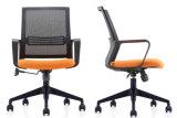 De bureau de meubles de gestionnaire de chaise pivotante présidence ergonomique de dos haut