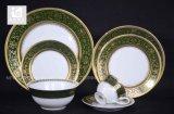 Het Vastgestelde Been China van het diner met In reliëf gemaakt Ontwerp