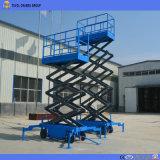 Elevador de tesoura hidráulica elétrica móvel 6-18 m