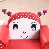 Nursery School Baby Furniture Lovely Style Children Sofas