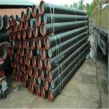 大口径の鋳鉄の最もよい品質の管の延性がある鉄の管