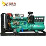 Gruppo elettrogeno diesel basso di prezzi 100kw/Wp6 con 6 cilindri delle serie di Weifang