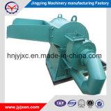 Saída de fábrica aprovado pela CE preço baixa biomassa moinho de martelo máquina triturador de madeira para fazer bloqueia